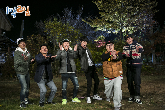 jung joon young with team 2D1N