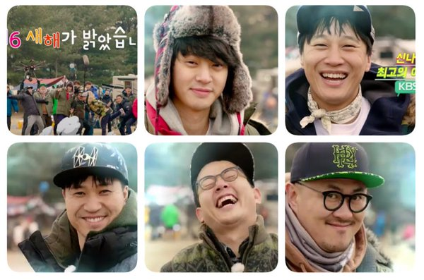 jung joon young with cha tae hyun in 2N1D 2016