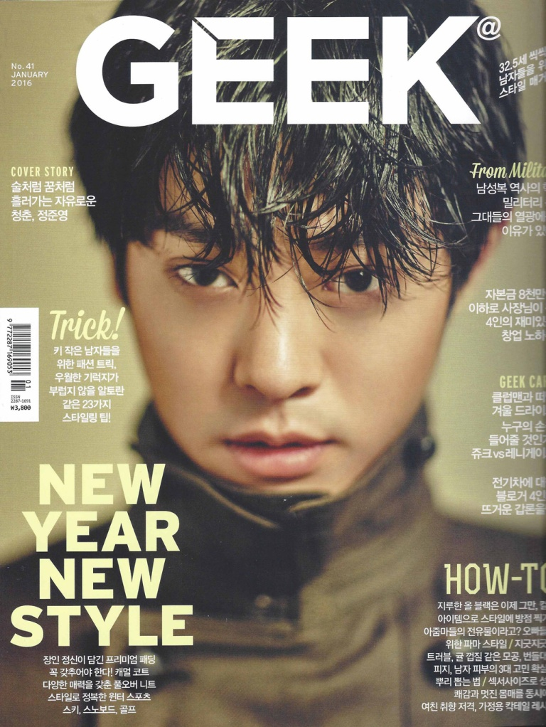 jung joon young on GEEK magazine cover 2016