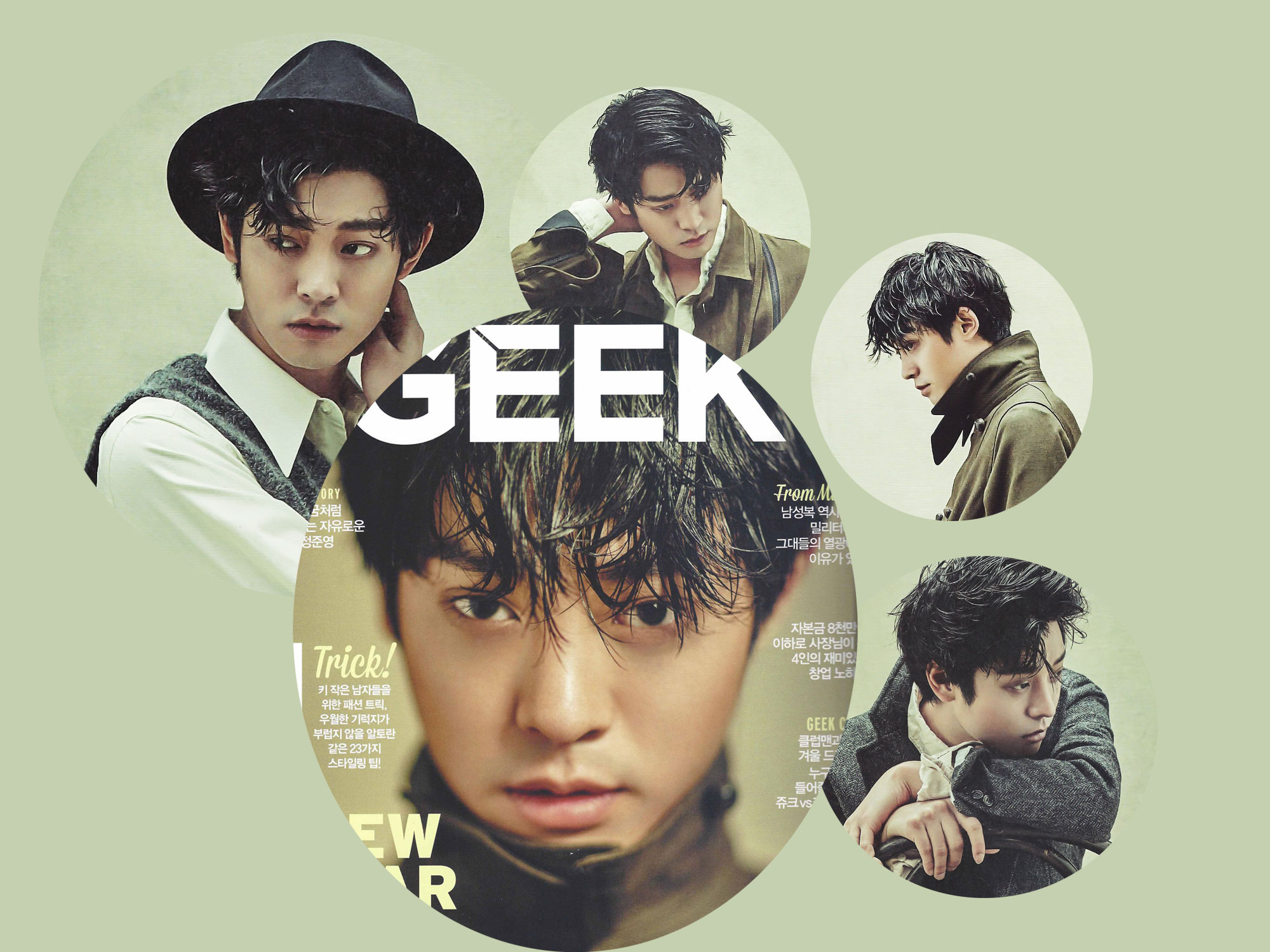 jung joon young on geek magazine jan 2016