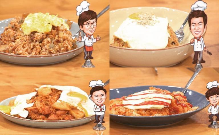 Kimchi bokum bap of Jung Joon Young on House Cook Master Baek 2