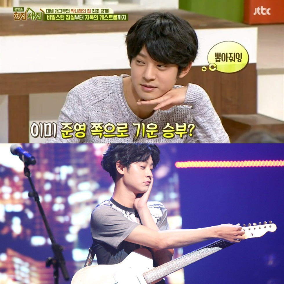 cute Jung Joon Young Band at Old House New House and Jeonju Rock Festival August 2015