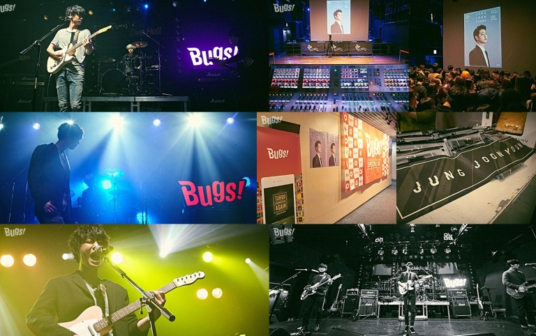 Jung Joon Young Band at Bugs Live Special Vol 14 on March 2016
