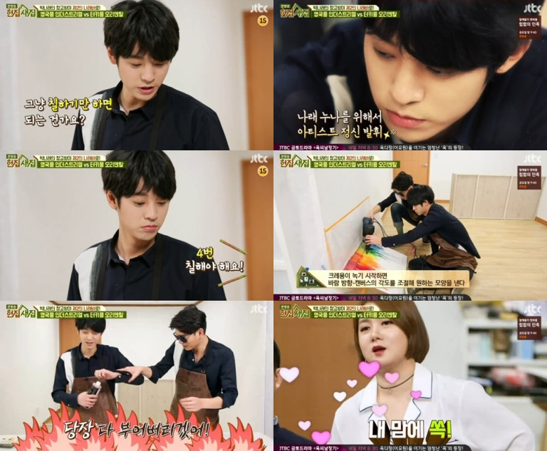 Jung Joon Young with Park Na Rae in JTBC Old House New House