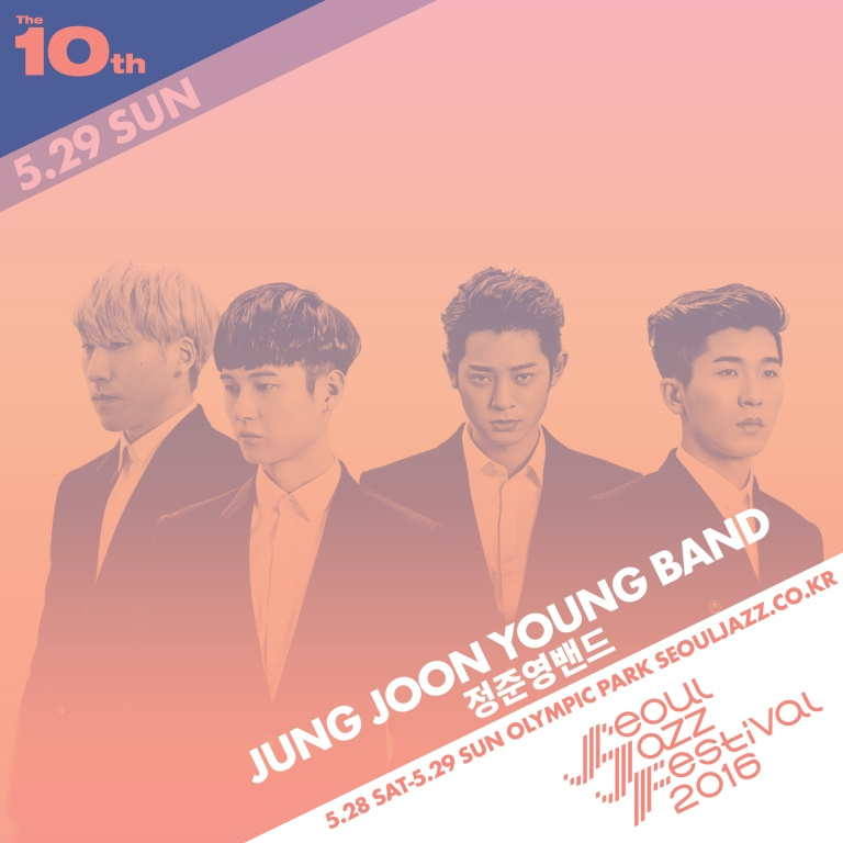Jung Joon Young Band perfoming at Seoul Jazz Festival 2016 in Olympic Park