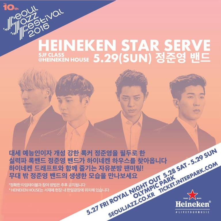 Jung Joon Young Band performing at Heineken Star Serve of Seoul Jazz Festival 2016