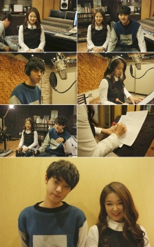 Jung Joon Young and Suh Young Eun during recording Symapthy in 2016