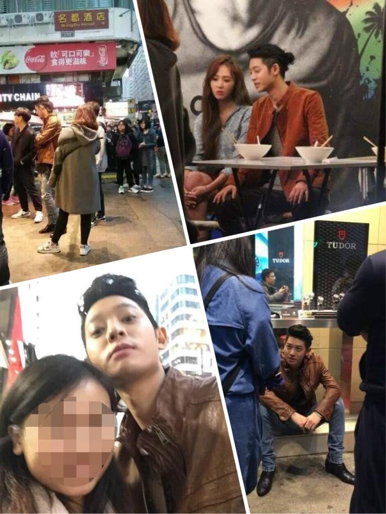 Fan leaking jung joon young in Hongkong for shooting MV Sympathy January 2016