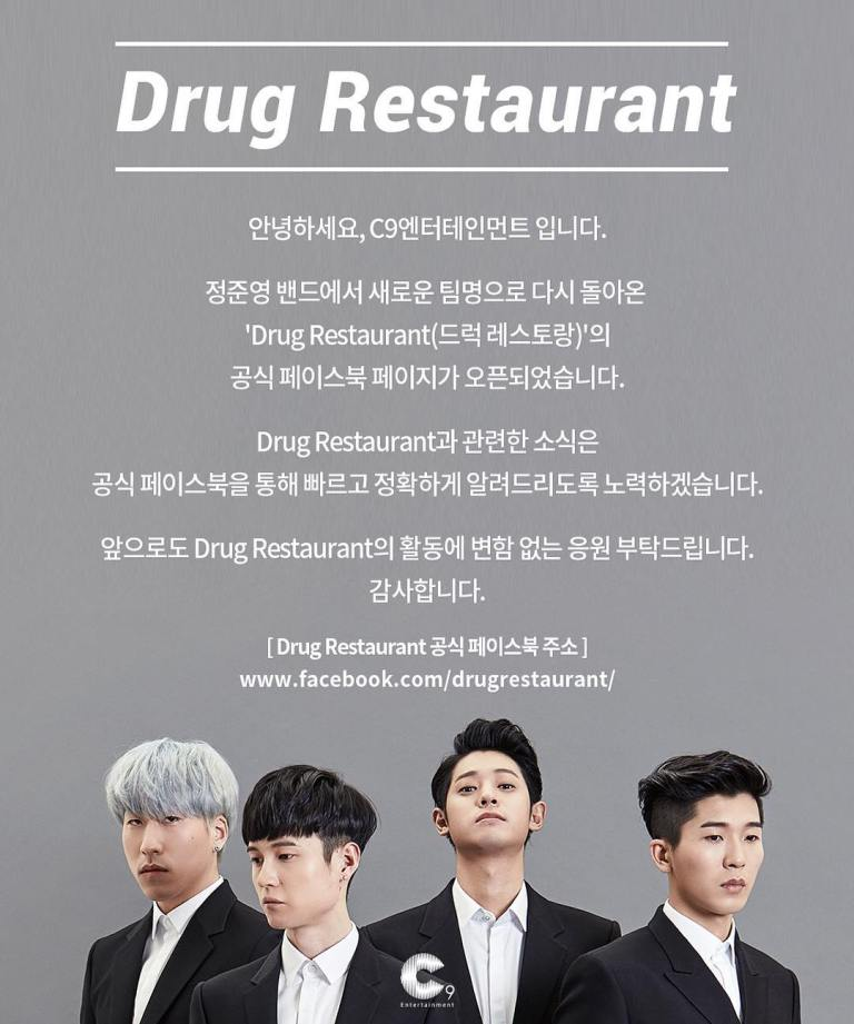 Jung Joon Young Band changing its name to Drug Restaurant