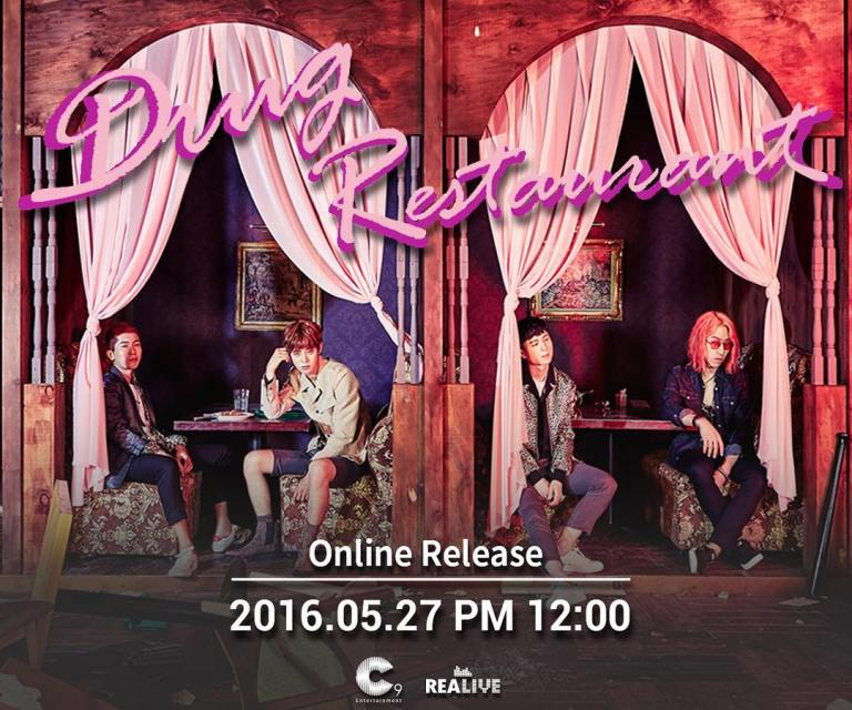 Notice of Online Release of Drug Restaurant Album