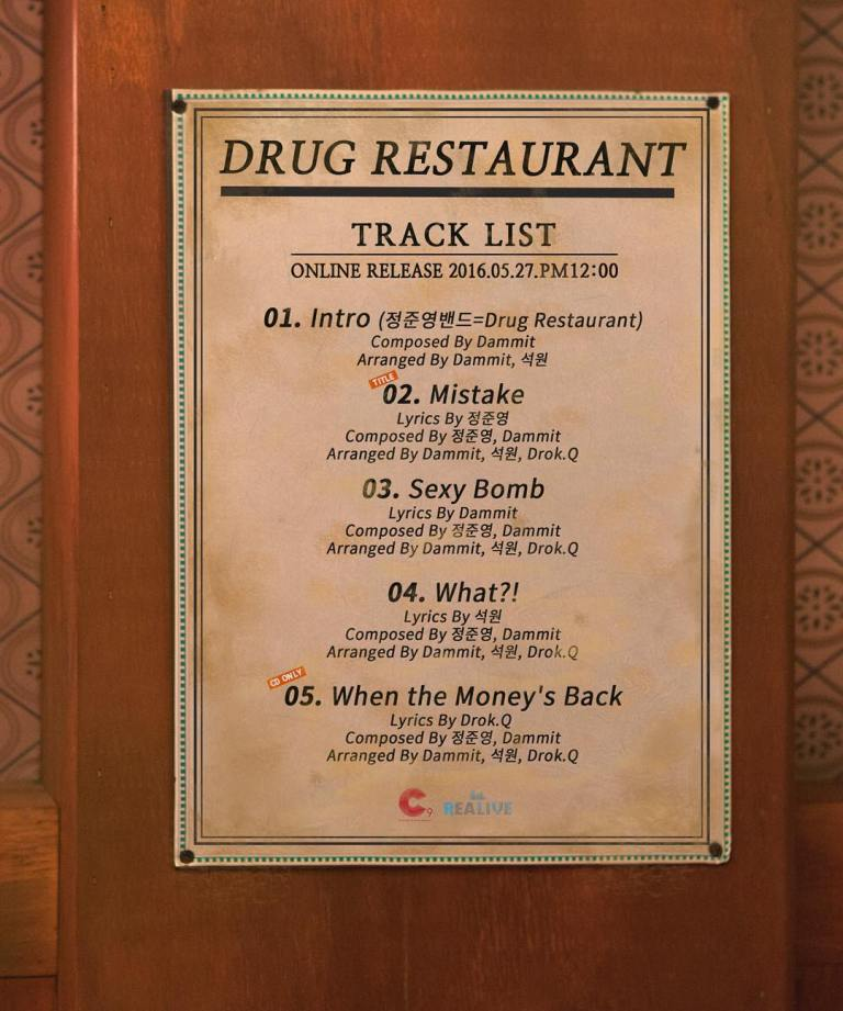 full tracklist of single album Drug Restaurant