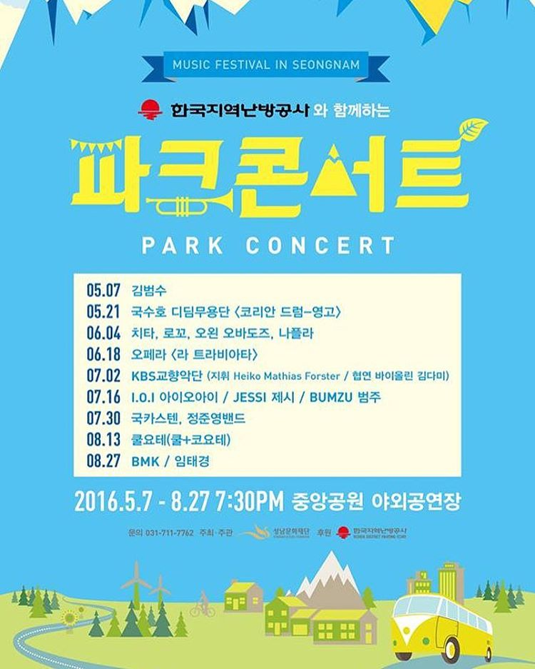 Jung Joon Young Band to perform at Park Concert on July 30, 2016