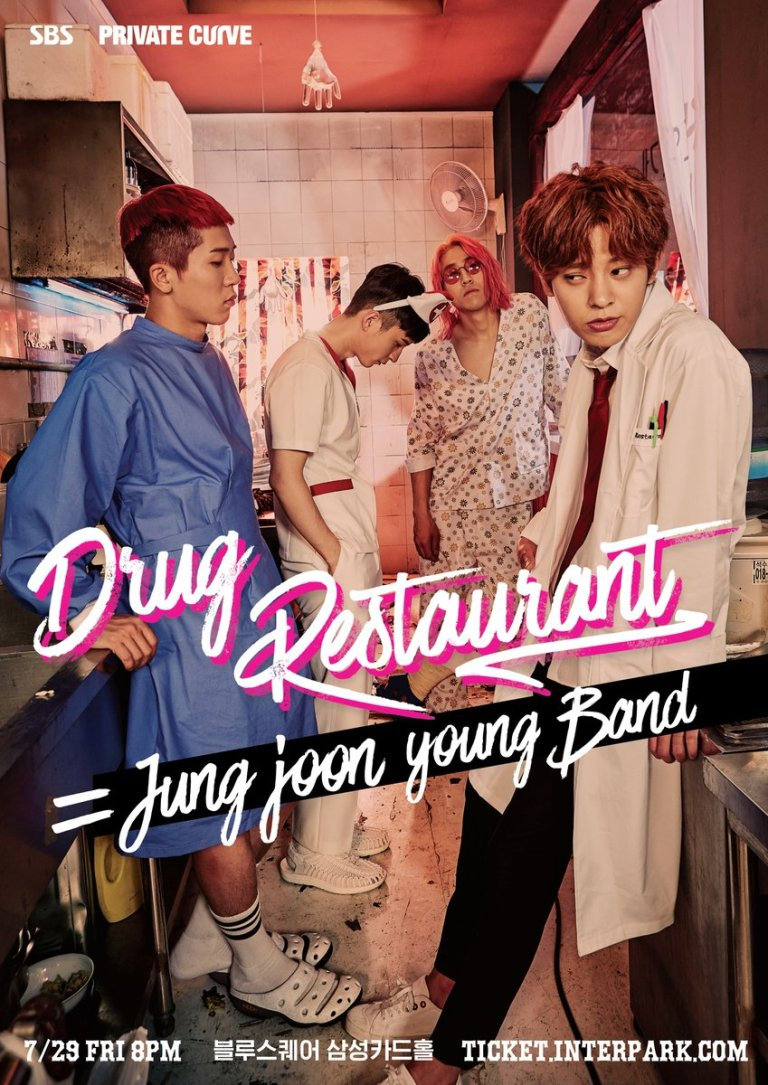 Drug Restaurant concert in Seoul 1