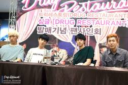 jung joon young and drug restaurant @ fan sign event 20160702 1