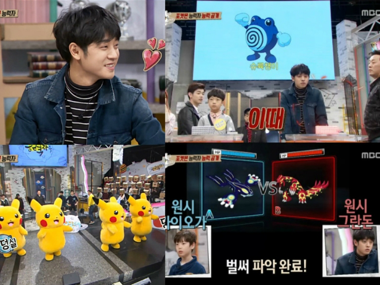 Jung Joon Young guesting @ show MBC 'People of Full Capacity' on 20160219