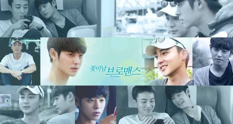 Jung Joon Young and Roy Kim on the show Celebrity Bromance 2016