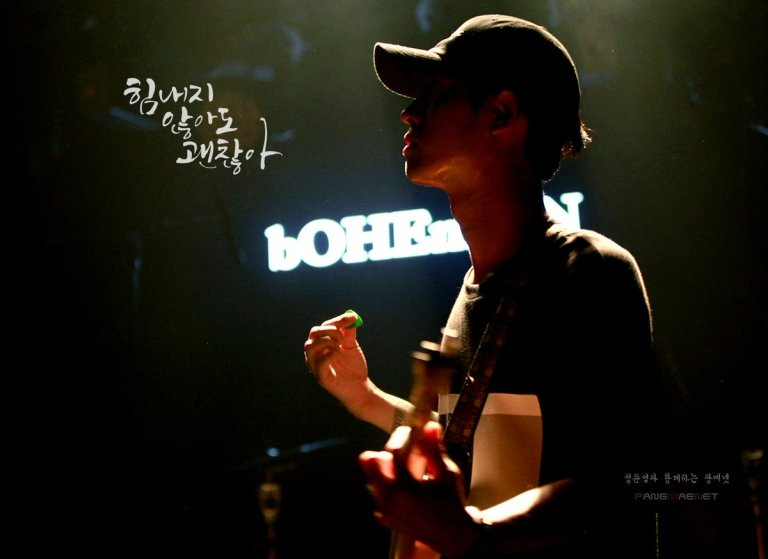 Jung Joon Young performing at Drug Restaurant concert in Gwangju on Sept 2016