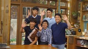 Jung Joon Young and cast members of House Cook Master Baek greeting Chuseok