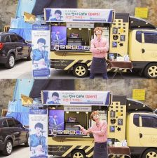 Jung Joon Young with food support from international fans at House Cook Master Baek on June 2016