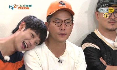 Jung Joon Young with Kim Joon Ho and Defconn in 2 Days 1 Night