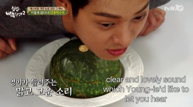 Jung Joon Young being cute in House Cook Master Baek