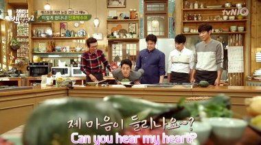 Jung Joon Young with cast members of House Cook Master Baek