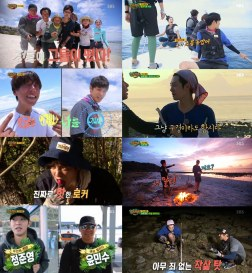 Jung Joon Young with members of Timor Leste trip on Law of the Jungle