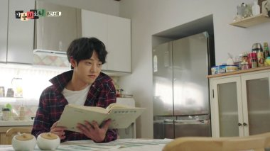 Jung Joon Young with Kim Se Jeong in web drama The sound of your heart