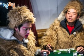 Kim Jun Ho - Jung Joon Young at 2 Days 1 Night set in Harbin, China