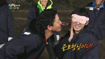 Jung Joon Young and Kim Jun Ho playing game in 2 Days 1 Night season 3
