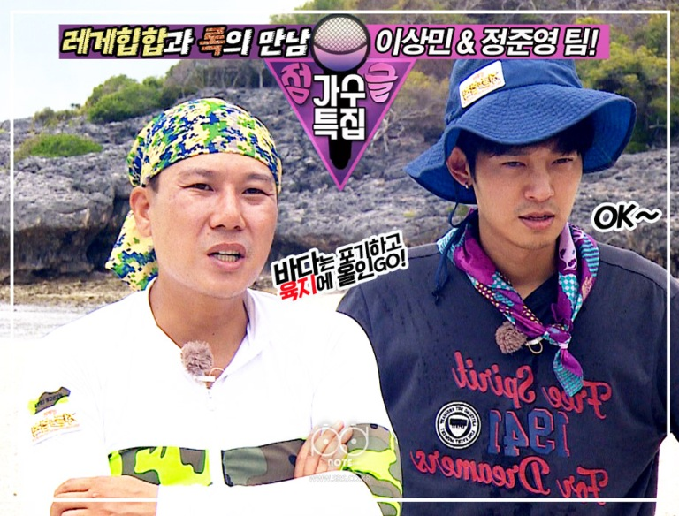 Team Jung Joon Young and Lee Sang Min in Law of The Jungle on November 2016