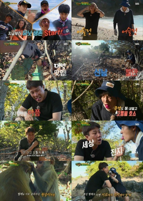 Bromance of Jung Joon Young and Lee Sang Min in Law of the Jungle filming in Timor Leste