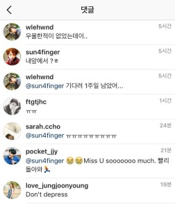 Jung Joon Young left comment on his Instagram's friend on Oct 23 2016