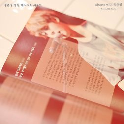Message book from fandom to support Jung Joon Young