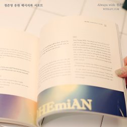 Message book from fan to rocker Jung Joon Young