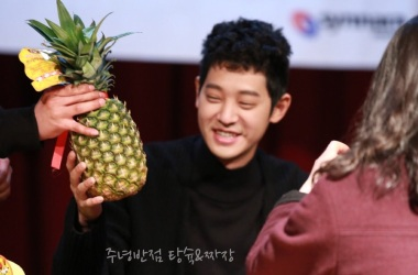 Fan giving Jung Joon Young a pineapple at his fan signing event on Feb 19, 2017