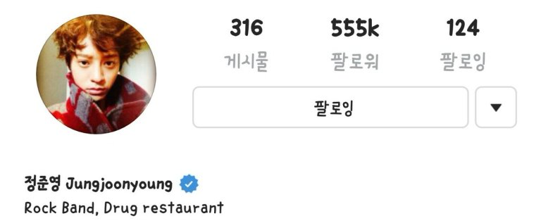 Jung Joon Young getting more followers on Instagram in 2017