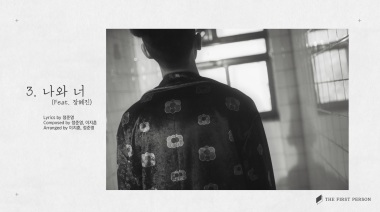 jung-joon-young-album-highlight-03