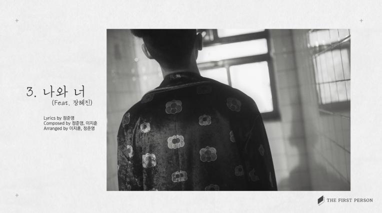 jung-joon-young-album-highlight-03