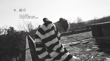jung-joon-young-album-highlight-04