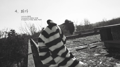 jung-joon-young-album-highlight-04