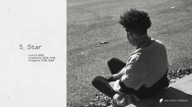 jung-joon-young-album-highlight-05