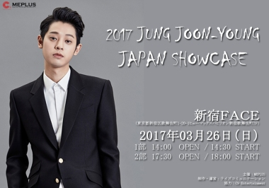 2017 Jung Joon Young Japan showcase promotiional poster