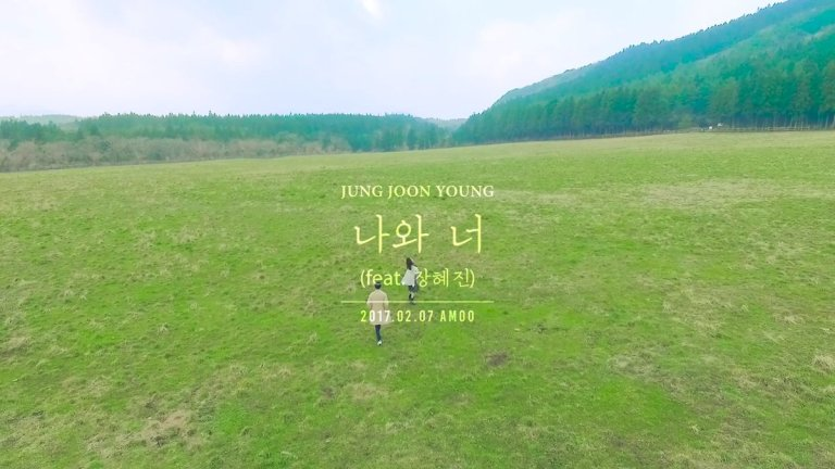 Jung Joon Young's title track Me & You MV teaser