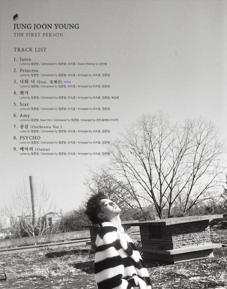 jung joon young 2017 new solo album track list