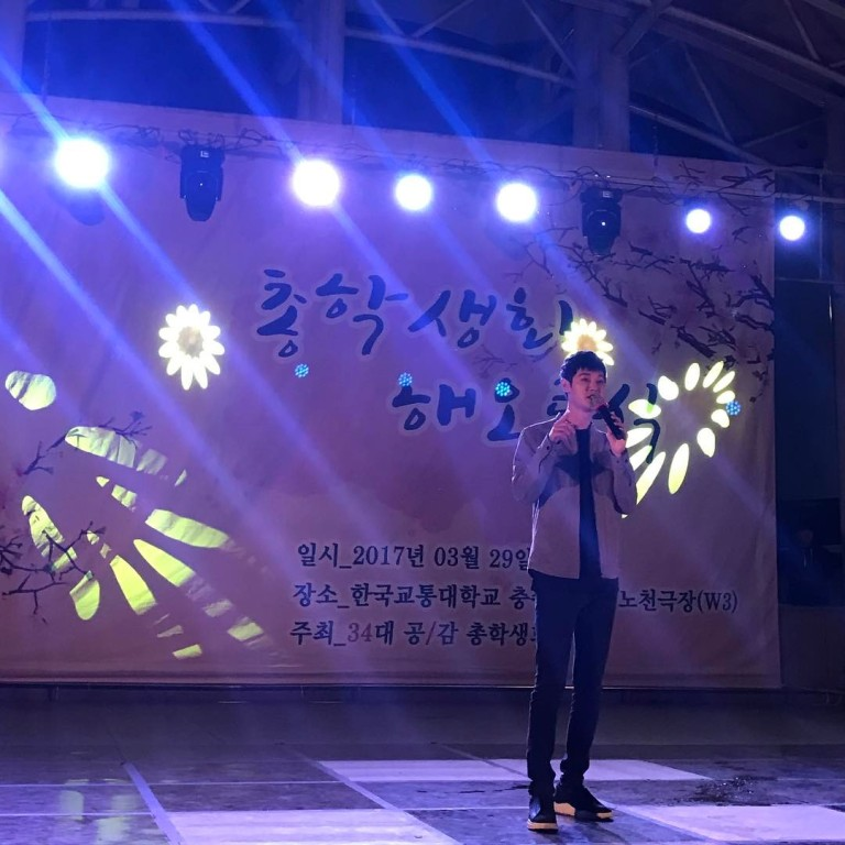 jung joon young performing at event of Korea National University of Transportation 20170329