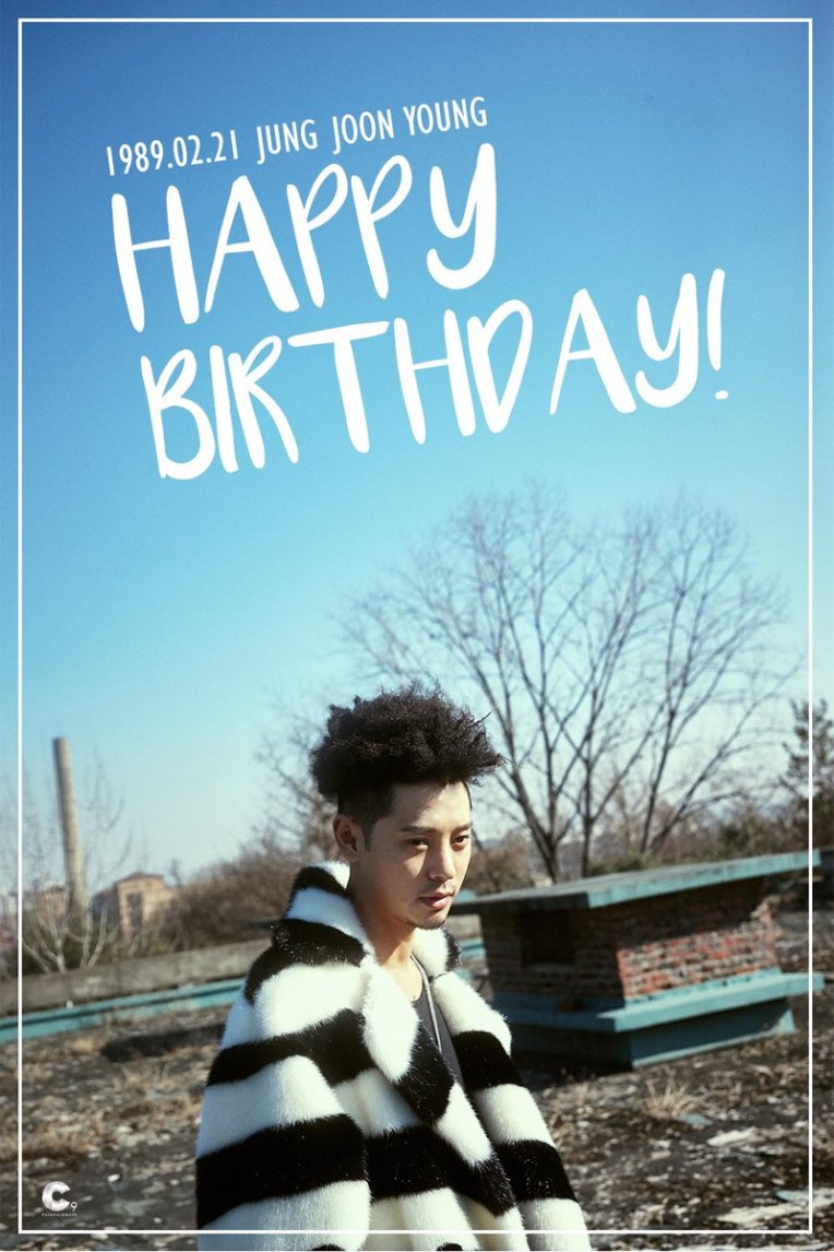 jung joon young birthday greeting post in 2017