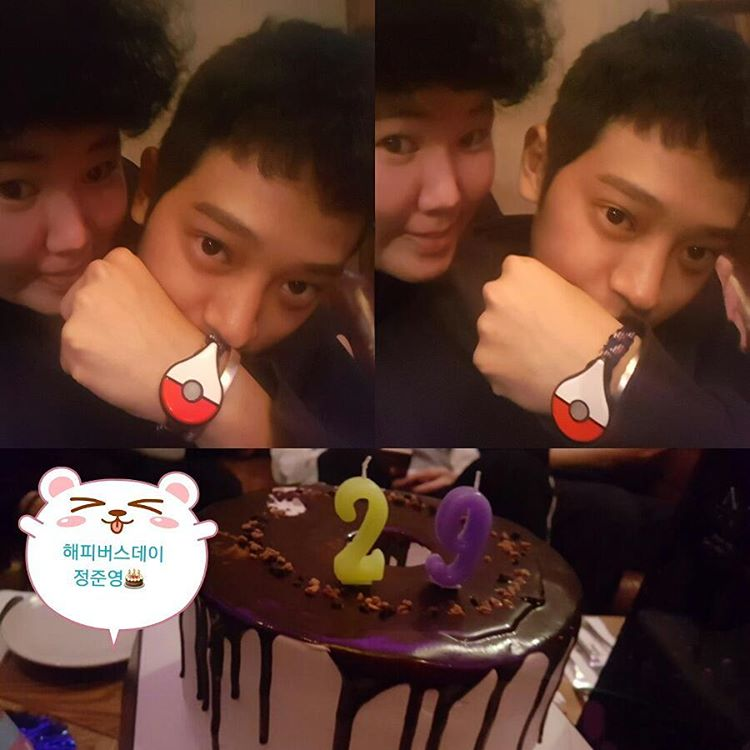 jung joon young celebraitng birthday with friends 2017