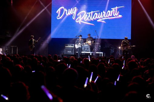 jung joon young with drug restaurant concert in taipei 20170319