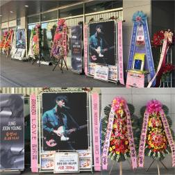 Flower wreaths at Jung Joon Young live concert in Seoul in Feb 25 2017
